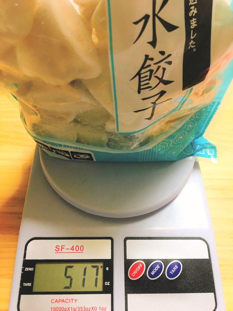 三鮮水餃子500g
